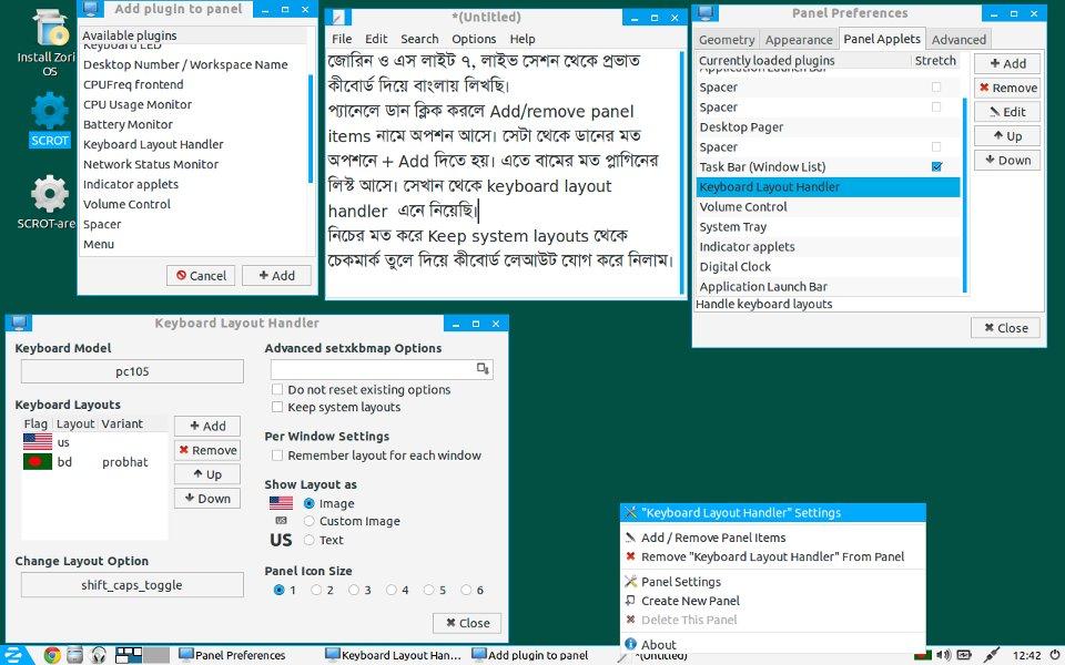 http://3.bp.blogspot.com/-rMo6OibyMpk/UeRBae3b5KI/AAAAAAAACHo/teFGICT6Xd0/s1600/zorin-os-lite-7_13.jpg