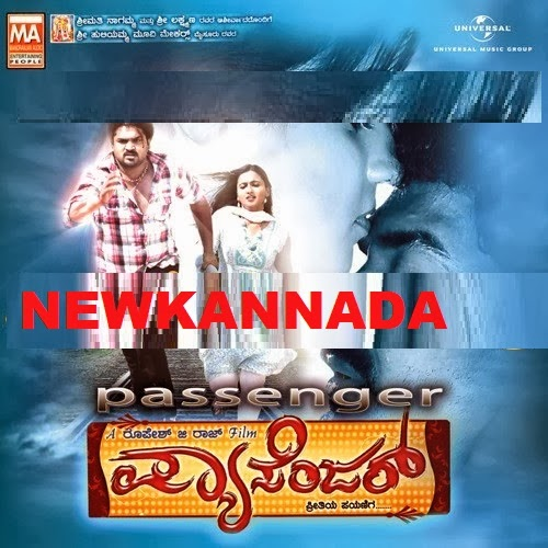 Passenger (2014) Kannada Mp3 Songs Download
