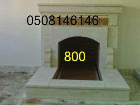 ديكورات مدافئ حجر 800