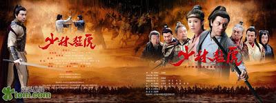 Phim Mãnh Hổ Võ Lâm