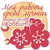 """Мое оформленик ДР """"Модница"""" в красном"""