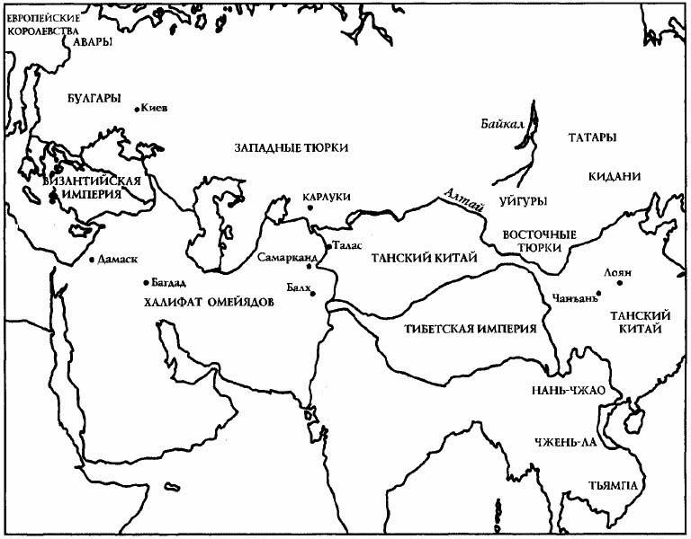 Евразия, начало VIII века нашей эры