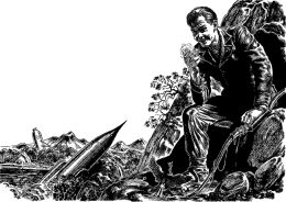 An illustration by Finlay, accompanying the original publication in Amazing Stories magazine of short story The Star Hyacinths by James H Schmitz