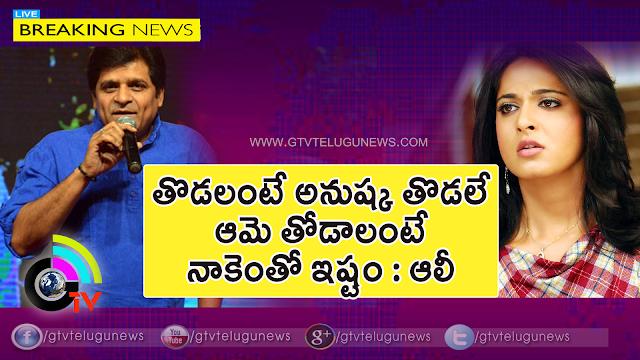 Ali Controversial Comments on Anushka Thoda @ Size Zero Audio