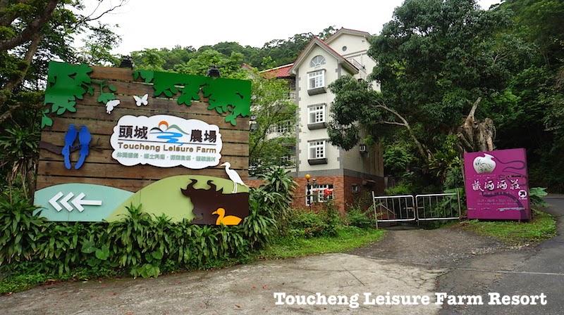 Pakej Percutian Muslim Ke Taiwan