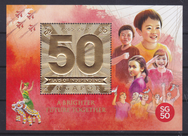 2015 SG50 NATIONAL DAY COLLECTOR'S SHEET *Printed in France (Cartor Security Print) with
