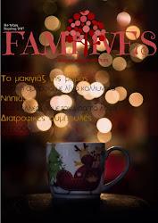 Familives, το χειμωνιάτικο τεύχος μας!