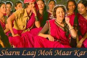 Sharm Laaj Moh Maar Kar