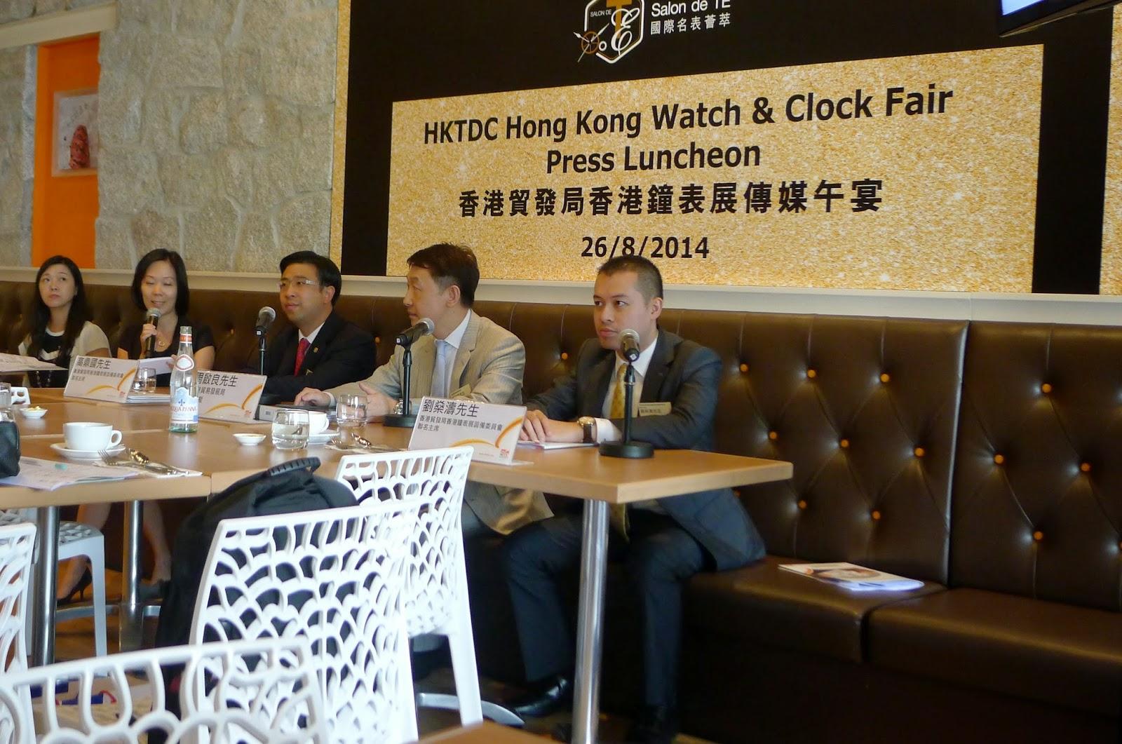 第33屆香港貿發局香港鐘表展傳媒午宴