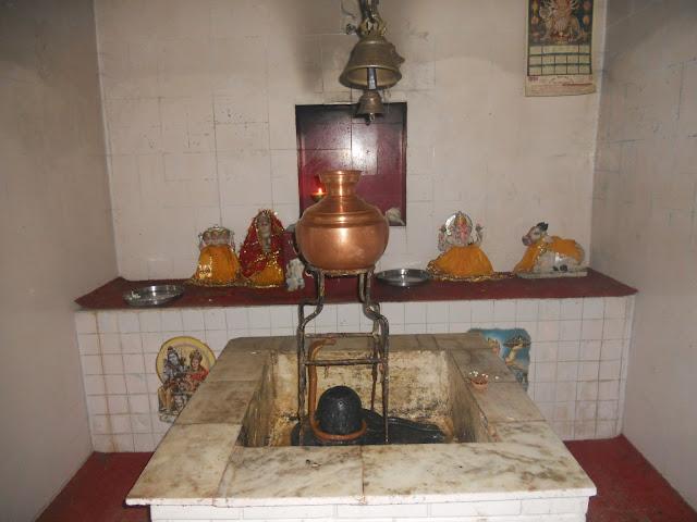 Lord Shiva Linga