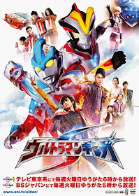 Download Film Ultraman Ginga S Episode   End Subtitle Indonesia