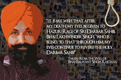 The Story of Bhai Balwant Singh Rajoana