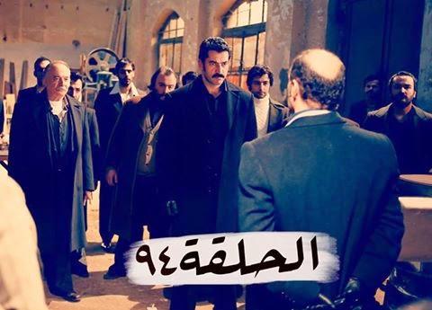مسلسل القبضاي الجزء 3 Karadayı الحلقة 19 مترجمة