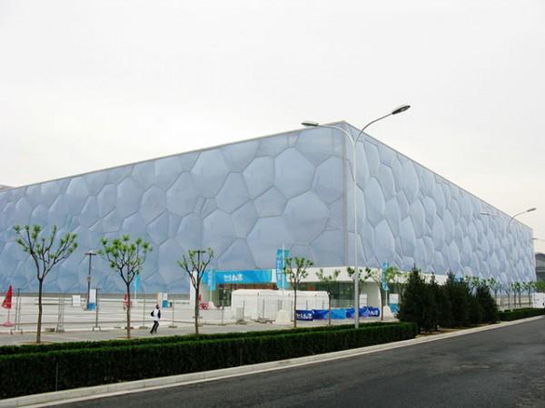 Imaginative Buildings image