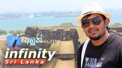http://www.aluth.com/2014/11/Aluth-Srilanka-Travel-01-galle-fort.html