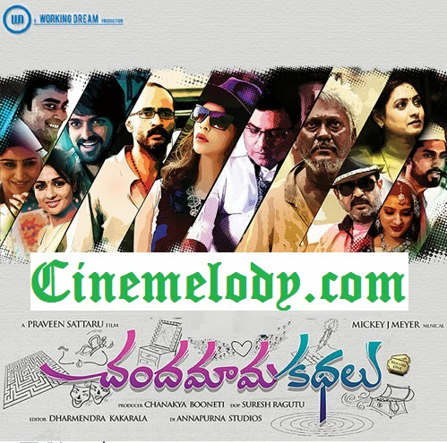 Chandamama Kathalu Telugu Mp3 Songs Free  Download -2014