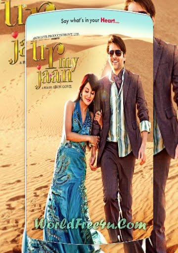 Poster Of Bollywood Movie U R My Jaan (2011) 300MB Compressed Small Size Pc Movie Free Download worldfree4u.com