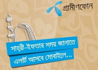 grameenphone-sehri-iftar-timing-on-your-mobile-and-azan-tune