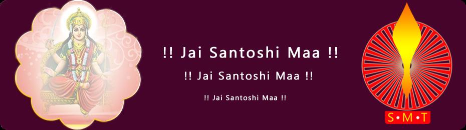 Santoshi Maa Trust