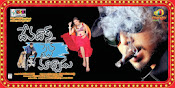 Devadas Style Marchadu Movie Wallpapers-thumbnail-5