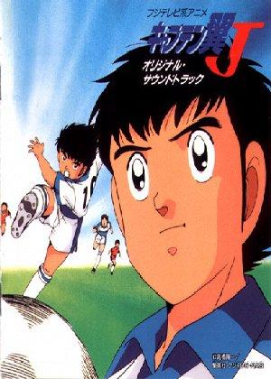 Giấc Mơ Sân Cỏ FULL - Tsubasa (2009) - HTV3 Online