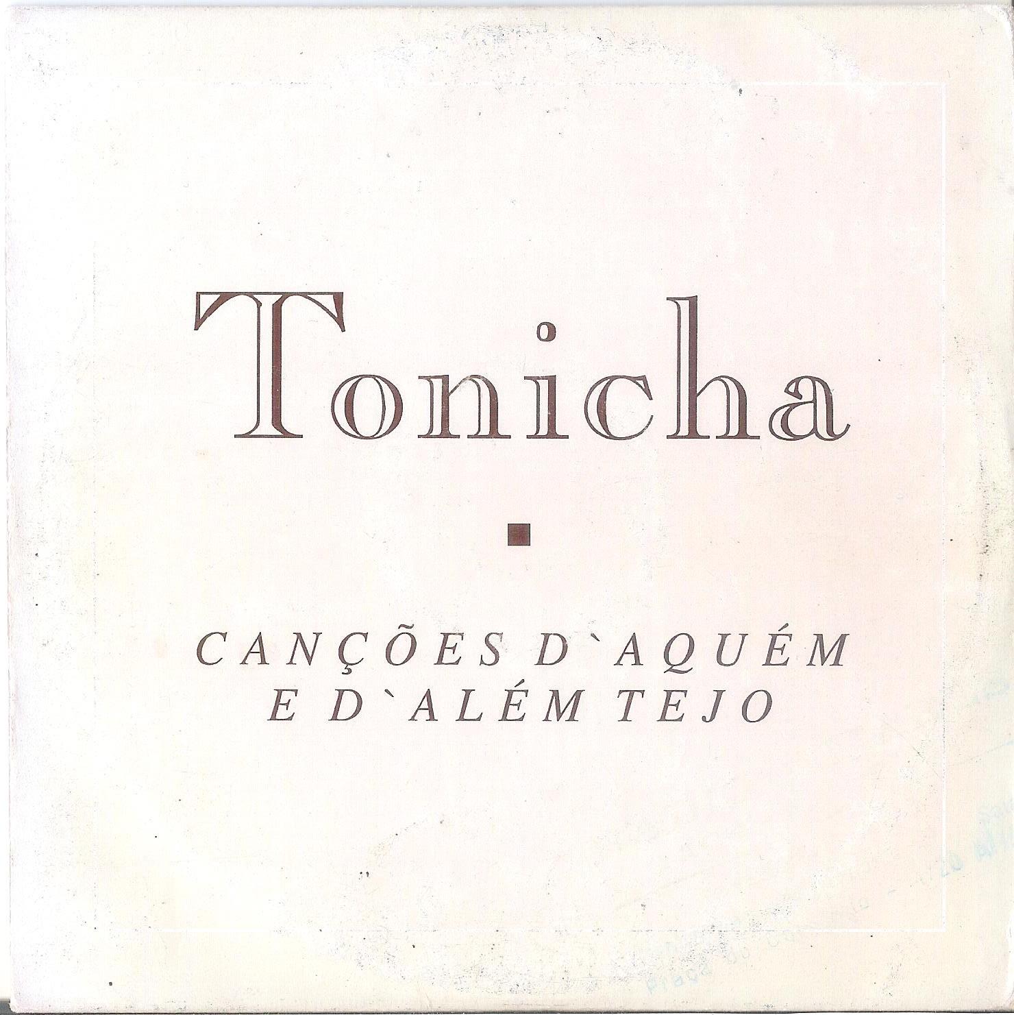 Canções d'aquém e d'além Tejo, 1995