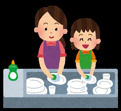 食器洗いをしているお母さんと女の子のイラスト