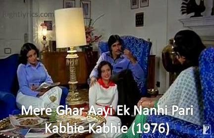 Mere Ghar Aayi Ek Nanhi Pari Lyrics | Lata Mangeshkar