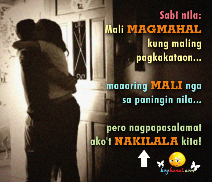 Tagalog Love Quotes for Him and Pinoy Love Quotes for Boyfriend