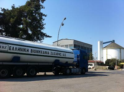 Ευρωπαϊκό έγκλημα εκ προμελέτης το κλείσιμο της Ελληνικής Βιομηχανίας Ζάχαρης (ΕΒΖ)