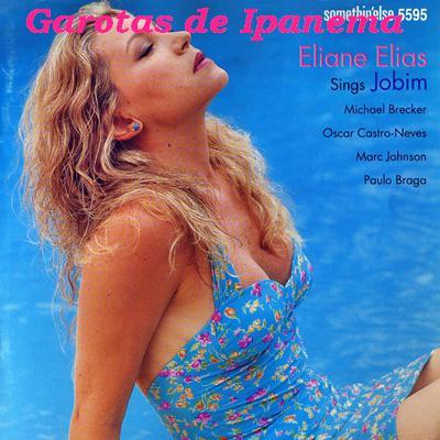 1995, Adult Movies. Garotas de Ipanema (1995) Cast : Not Available
