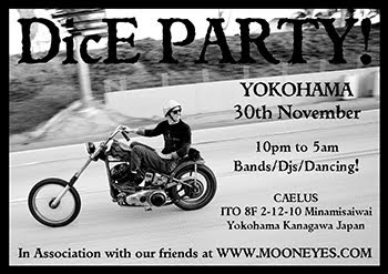 DicE Party Yokohama!