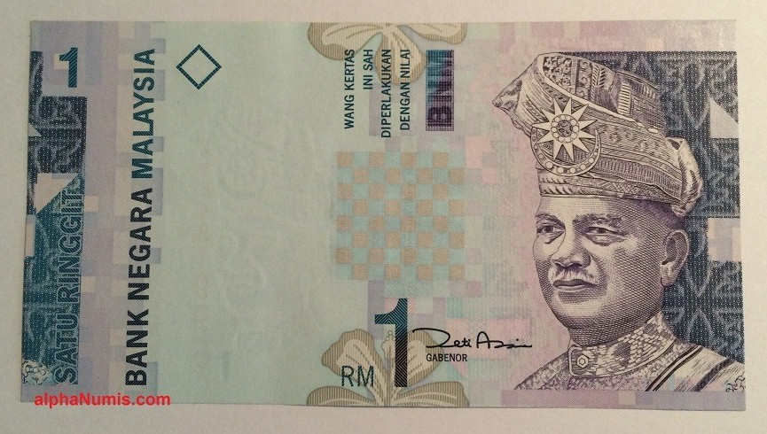 alphaNumis - Obverse Malaysia 11th Series 1 Ringgit Misalignment Error note