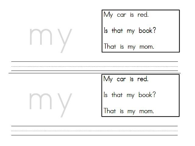 Mrs I S Class Rainbow Writing Sight Word Sheets Freebie