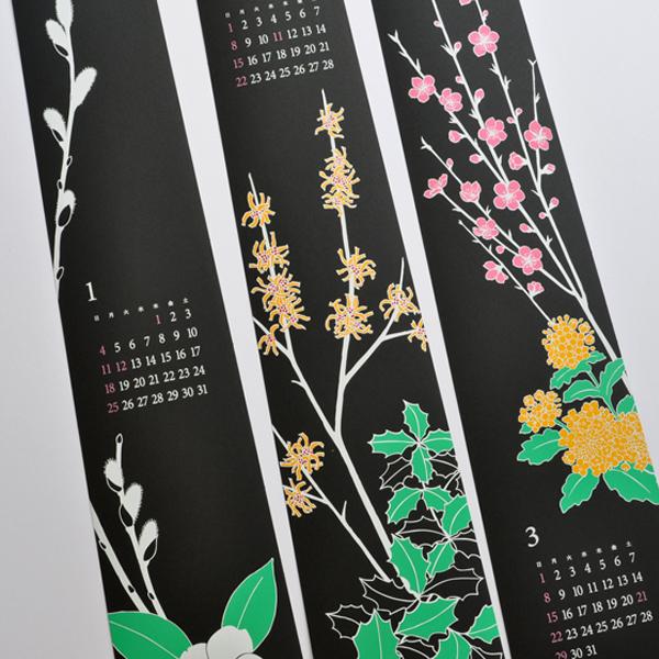 SHICO シコ 和室にぴったりな掛花カレンダー