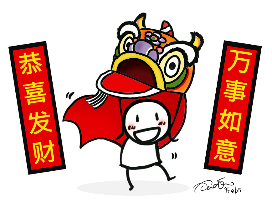 Download image Stickgirl Wishes Everyone A Happy Lunar New Year PC ...
