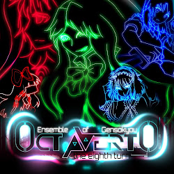 DOWNLOAD EOG 8th [OctaverO]