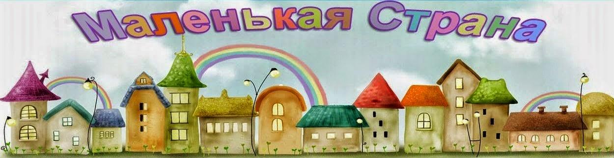 """Официальный сайт МБДОУ """"ДС №413 г.Челябинска"""""""