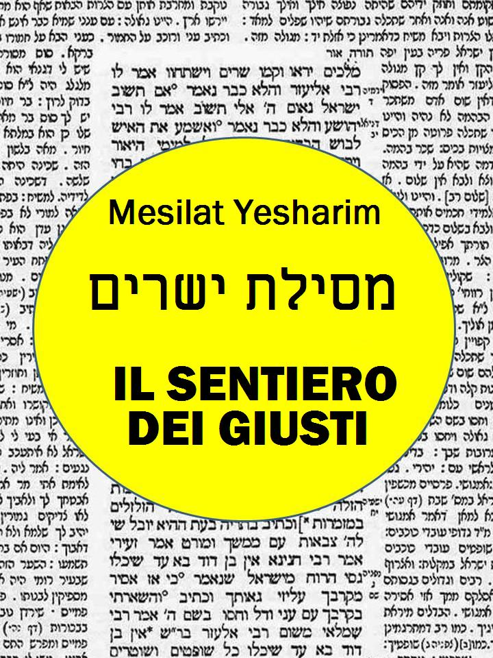 Mesilat Yesharim online in italiano