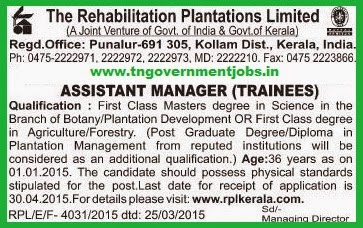 Rehabilitation Plantations Ltd (RPL) Jobs (www.tngovernmentjobs.in)