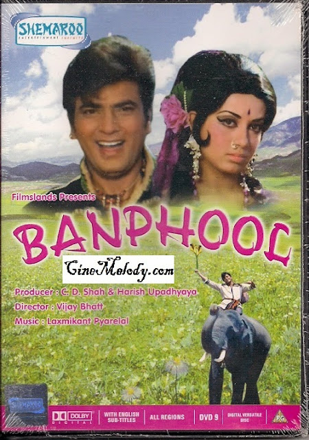 Banphool  1971