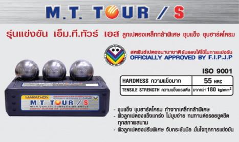 MT Tour / S