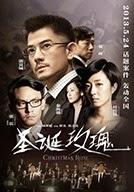 Phim Hoa Hồng Giáng Sinh