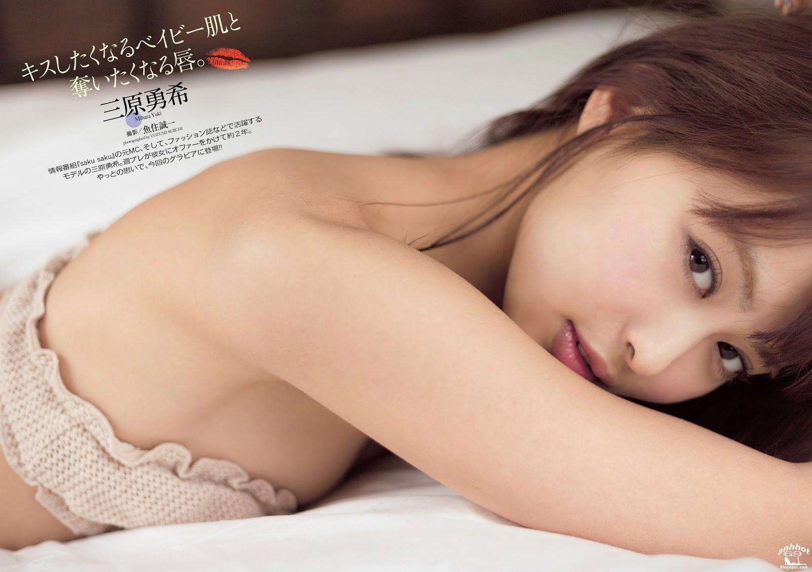 yuuki-mihara-02699849