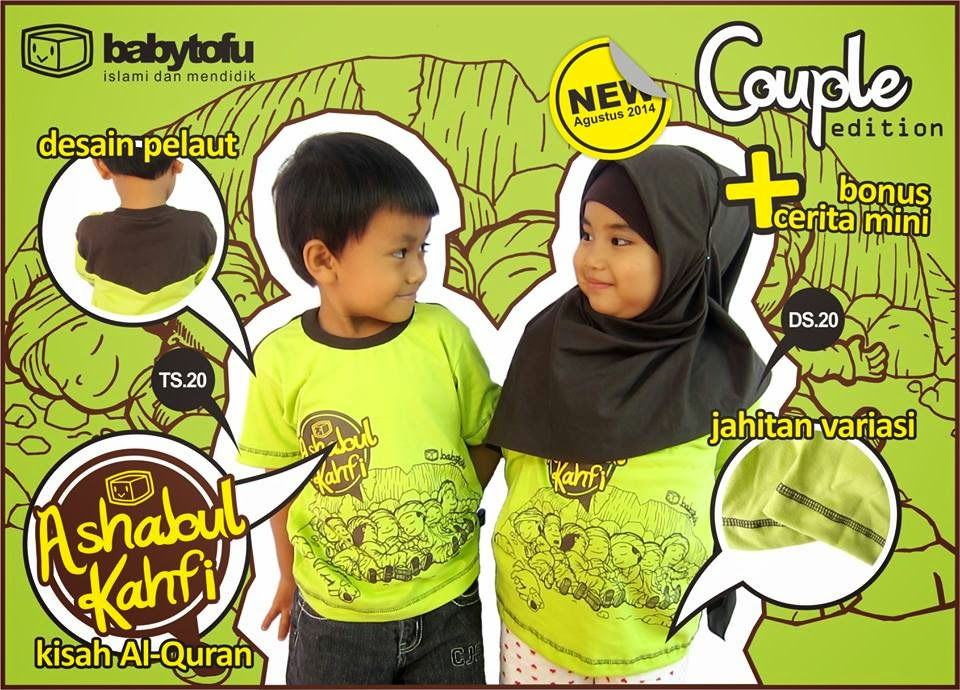 kaos couple distro lucu