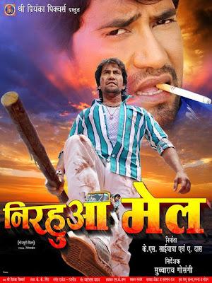 Ganga jamuna saraswati movie song mp3 download