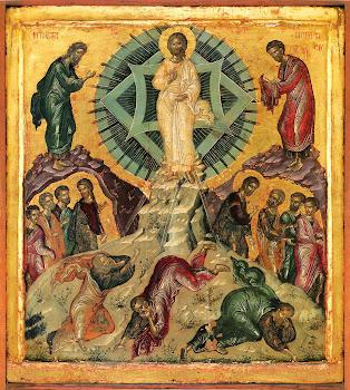 Iisuse, Fiul lui Dumnezeu Cel fara de moarte, lumineaza-ne pe noi cu lumina Fetei Tale !