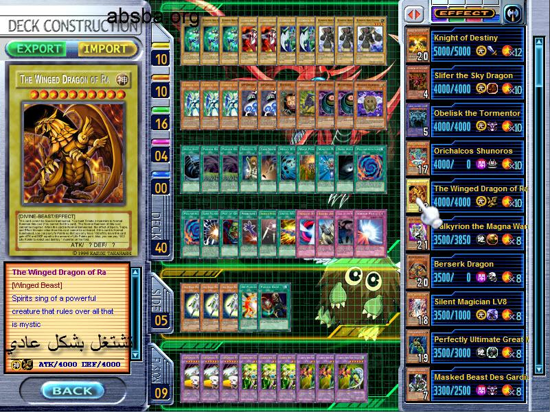 Best Yugioh Game For Pc Yugi Muto YuGiOh FANDOM Powered By Wikia - Skins para minecraft pe yugioh