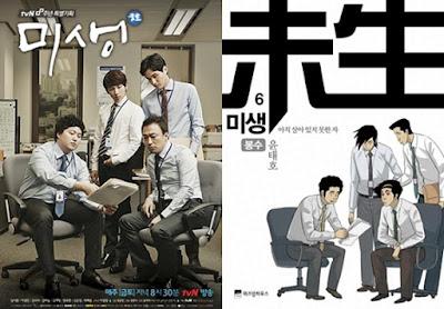 Sinopsis Lengkap Drama Misaeng Episode 1-20 END