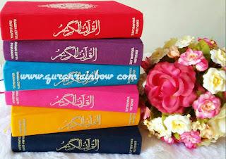rainbow quran, rainbow quran with english translation